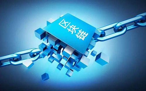 目前区块链电子存证存证的问题有哪些?