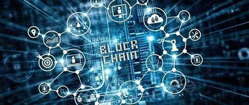 """深圳成立首个""""区块链标准化测试工作站"""""""