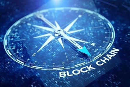上海市杨浦区发布推进区块链产业升级发展政策