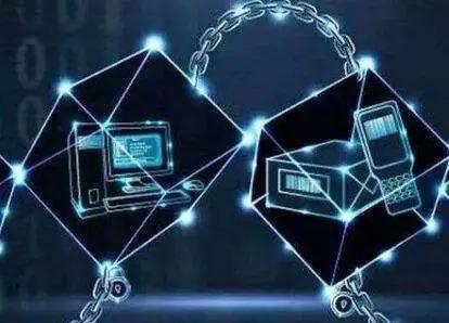 区块链可以解决供应链中的一系列问题