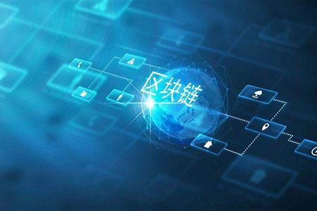 区块链使传统合约发展成电子智能合约