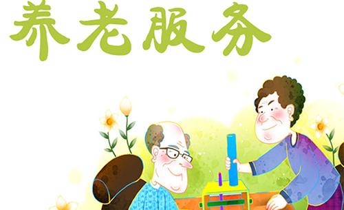 区块链技术开发在智慧养老中的应用