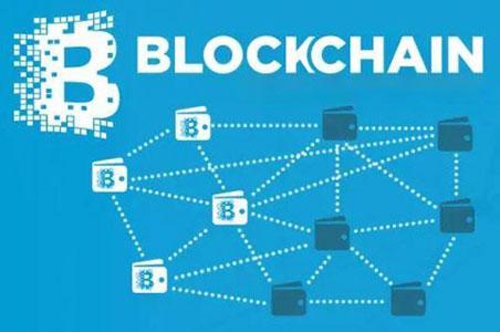 广州市探索区块链结合实体企业,打造数字经济产业园链