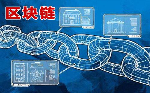 """南京鼓楼区发布""""区块链八条""""政策"""