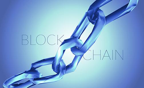 工业区块链尚处于试验阶段,发展仍需努力