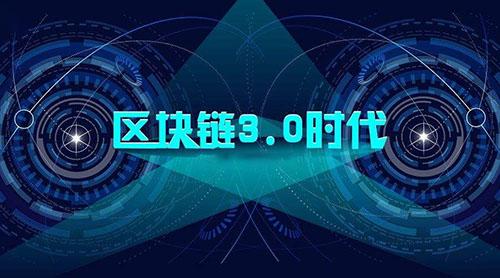 """深圳龙华区发布全国首个""""产业区块链应用示范清单"""""""