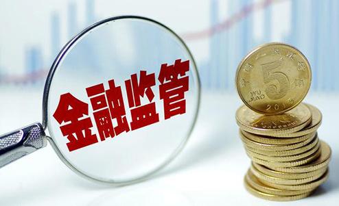 区块链是怎么在自金融的监管上应用的?