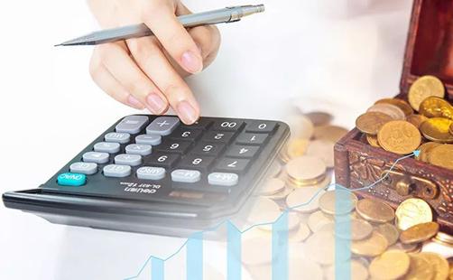 区块链核心解决了会计复式记账的哪几个核心问题?