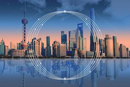 湖南省把16个区块链项目列为产业发展重点项目