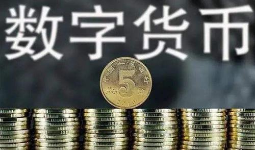 """央行修改《商业银行法》,法定数字货币以""""红包""""的形式与公众见面"""