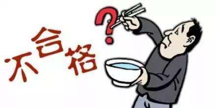 """超级共识制定""""区块链+餐具洗涤行业管理平台""""方案"""