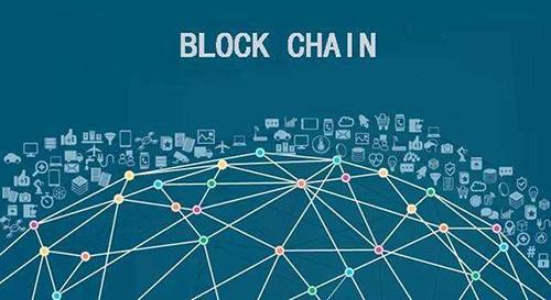 区块链的出现能解决数字经济中数据面临的大部分问题