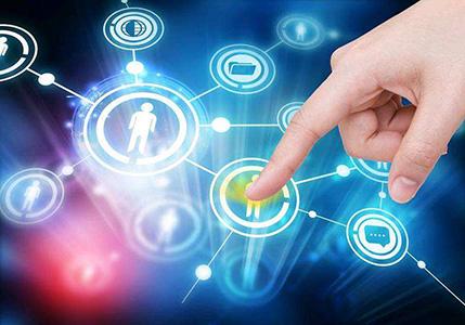 湖南省发布区块链发展规划政策