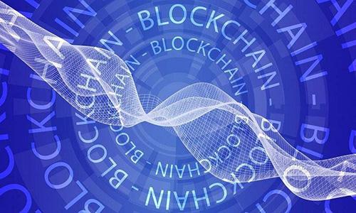 商务部:加快推动区块链技术和产业发展是国家经济发展的必要任务
