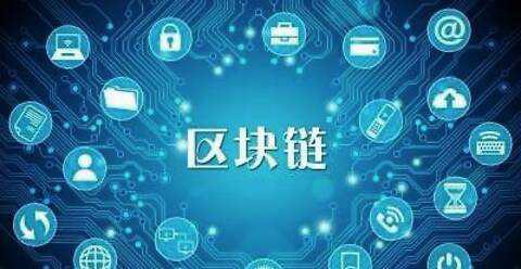 湖北:公开遴选主干网运营商,省内区块链企业均可应征