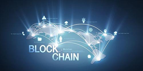 区块链可有效解决金融体系中存在的问题