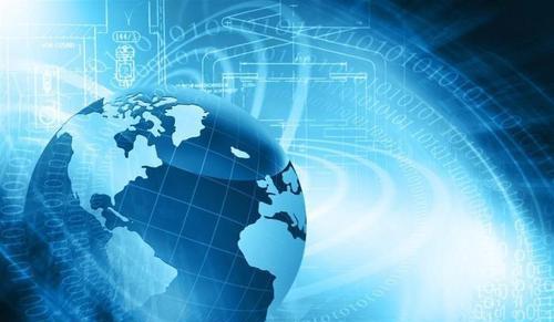 福州:重点抓好区块链等数字经济新兴产业发展