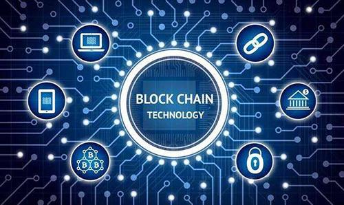 青岛启用劳模区块链服务系统