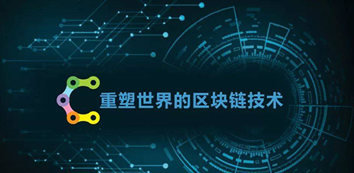 江苏将在全国率先推动司法鉴定数据并入区块链